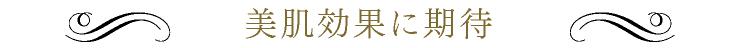 20160519_HP_16