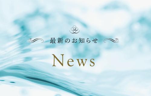news-title-2
