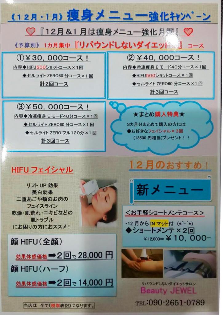 line_oa_chat_201210_094601