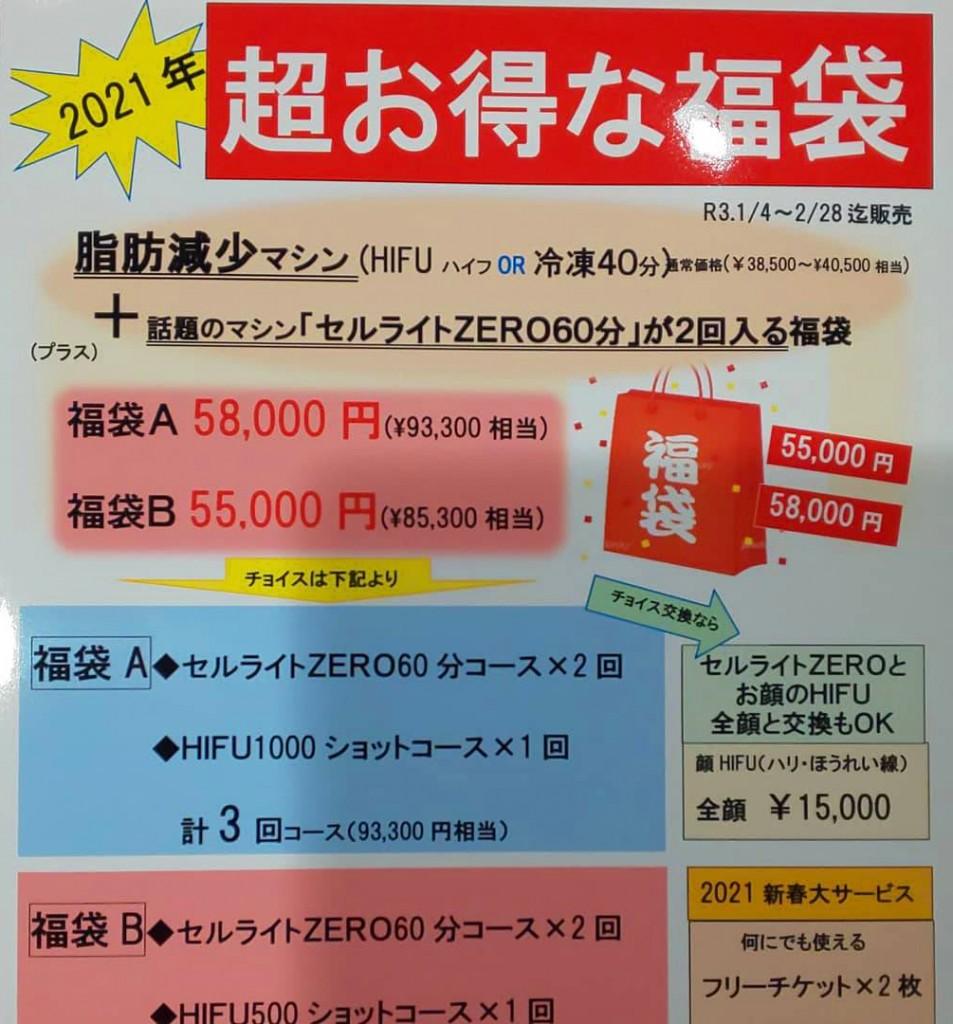 line_oa_chat_201210_094604